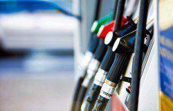 Combustibles-1024x683