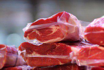 carne -empacada-al-alto-vacc3ado
