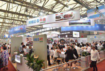 Feria ANUFOOD de Beijing 6ecf8c5c03bbeafabf79bd6fd01c6a61_XL