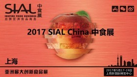 Sial1 china mundoagrocba 325155v96874h150517
